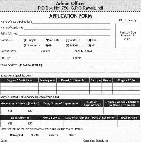 Pakistan Army job Application Form