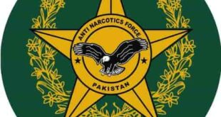 ANF (Anti Narcotics Force) Jobs in Rawalpindi