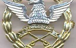 New Jobs in 2020 Pak Army Aviation Base (Dhamial Camp Rawalpindi)