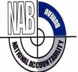 NAB Jobs (New Government Jobs Announced in 2020)