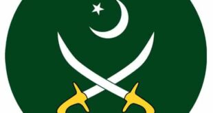 Pakistan Army Latest Jobs with application form